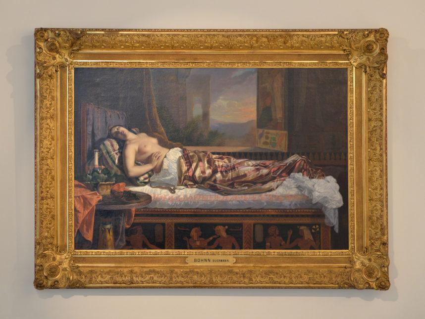 Музей изящных искусств в Нанте