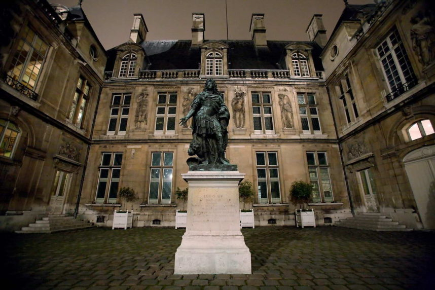 Париж, музей Карнавале