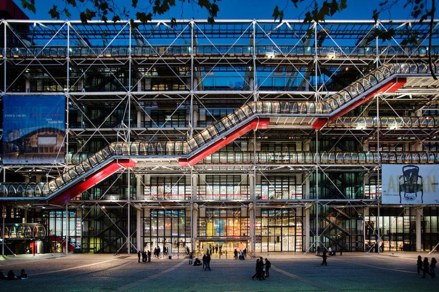 Национальный музей современного искусства, Центр Жоржа Помпиду