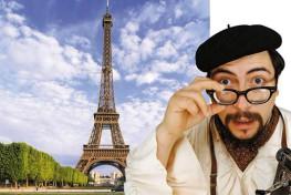 Особенности французского менталитета
