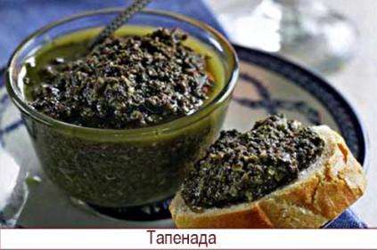 Тапёнада: пошаговый рецепт приготовления