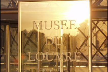 Исламское искусство пополнит шедевры Лувра
